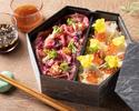 """【テイクアウト用】Hotel Chef's Bento """"たこめし&ローストビーフ"""""""
