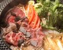 国産黒毛和牛のすき焼き×豪華八寸盛り合わせ×若鶏モモ肉の山椒ローストなど全12品【2.5H飲み放題付き】 5500円(税込)