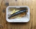 塩鯖とマッシュポテト