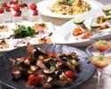 【北陸の旬の食材を使ったオリジナルコース】夏の宴会プラン Platinum-プラチナ- 飲み放題なし