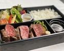 【テイクアウト】神戸牛と和牛の3種食べ比べ 「3KB弁当(3 kinds beef)」合計200g