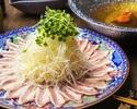 【お食事に】特選国産豚の柚子しゃぶしゃぶ×鱧の揚げ出しなど8品