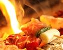 【ランチ限定】筑波鶏もも肉一枚焼きと自慢の炭火焼き鳥など8品【お食事のみ】 3000円(税込)