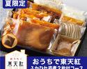 ★夏限定★ご家庭で湯せんするだけの簡単調理!おうちで東天紅 フカヒレ姿煮(2枚)コース