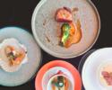 "【Dinner】6月30日限定開業の日ディナー ""はるるま""ディナーコース"