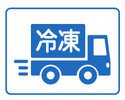 ▶▶ Frozen courier Shipping Fee (Honshu, Shikoku, Kyushu, Okinawa) Region ◀ ◀ * Delivery is not possible if there is no selection *