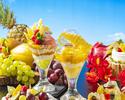 【7月22日~ 毎日開催】カラフルスイーツブッフェ with ハーゲンダッツアイスクリーム