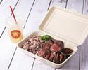 【TAKE OUT当日払い】ビーフハンギングテンダーステーキ 300g ¥1,390(¥1,501)