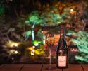 【イベント第3回】ランチ&ワインセミナー ※上記カテゴリーよりテーブル席をお選びください