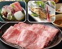 【Early Summer Special】Kobe Beef  Shabu-Shabu