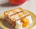 【ランチ】季節のパイを楽しむコース