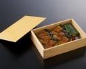 【テイクアウト】こよみ 鰻箱寿司
