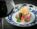 【料理長おまかせペアリングコース】リニューアル期間限定 料理8品を10品で ワイン、日本酒 5杯又は6杯