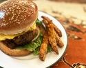 [Take out] Rendang Burger