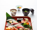 [Sushi dinner] Recommended by the chef
