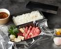 【テイクアウト】和牛すき焼き重(味噌汁、サラダ、温泉玉子付き)
