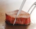 [Web reservation weekday only] Steak lunch course JPY 500 OFF!