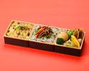 翡翠廳弁当(炒飯・点心・主菜C)