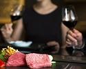 【Web予約平日限定 】黒毛和牛食べ比べランチコース 選べるワンドリンク付き