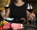 [Web reservation only]Japanese black beef eating comparison lunch course champagne free flow 90 minutes system