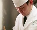 【ランチ】料理長 おまかせコース