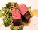 【Grill Course】神戸牛ランプ/神戸牛イチボ 2営業日前までの予約制