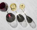 【90分利用】【7/9~7/11限定 パーク ハイアット 東京 27周年記念 ディナーコース】 2名様限定 Degustation(4品コース)+シャンパン含むフリーフロー付き!