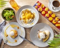 DISTRICT All Day Afternoon Tea Summer with PIERRE HERMÉ PARIS - weekday