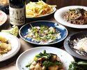【NOWADAYSプラン】飲み放題付き¥5000 前菜のみ銘々盛り、大皿シェアプラン