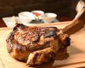 夏野菜、旬のお魚、Lボーン骨付きプレミアムアンガスビーフ などを使った季節の食材とお肉をたっぷりと堪能いただくコース