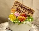 記念日ケーキプレート