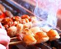 《当サイト限定プラン》まるごと美味(うま)い鶏と炭火焼き鳥など11品【2H飲放付】5500円→4950円(税込)