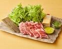 【牛たん450g】 牛たんしゃぶしゃぶセット(3~4人前程度)