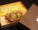 極上オードブルセット (ビュルゴー家シャラン鴨柑橘仕立て&フォアグラのイヅツ味噌テリーヌ)