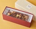 【ほろほろ食感】ラムレーズンとクルミのチョコレートパウンドケーキ