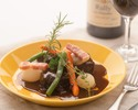 【TAKEOUT】 タクシーデリバリーセット Bocuse at Home