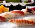【ディナー】寿司飲み放題 スペシャルコース