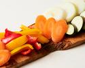 焼き野菜盛り(ハーフ)