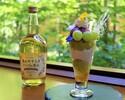 【養命酒タイアップ限定ランチ】メインが選べるランチセット×「ぶどうとハーブの恵み」パフェ付