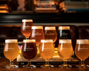 【DINNER】ROOFTOP SUMMER GARDEN  <全6種のビール飲み放題>