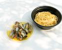 【テイクアウト】アサリのボンゴレビアンコ スパゲッティ
