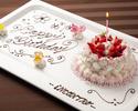 【記念日はホールケーキでお祝い】〜選べる乾杯ドリンク+前菜・パスタ・選べるメイン・デザート・コーヒー付き(全4品)〜