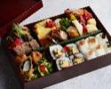 【TAKE OUT事前決済】 日本料理「校倉」謹製 季節のお弁当