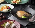 【WEB予約限定10%OFF】ふかひれの姿煮がメインの豪華ディナーをお得に堪能!
