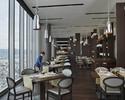 【10月平日限定ランチプラン!ワンドリンク付】 ホテル最上階で楽しむ、日本料理or欧風料理