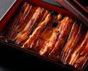 【デリバリー専用】天然鰻のうな重(KATO'S DINING & BAR)