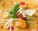 【单独咖喱】蔬菜咖喱