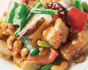 鶏肉とカシューナッツのタイ風炒め