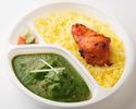 Curry Rice & Chicken Tikka
