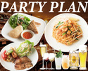 【タイ スペシャルプラン】120分飲み放題 ◆カジュアルに楽しむ人気のタイ料理7品 ¥3,900/税込 2名様~